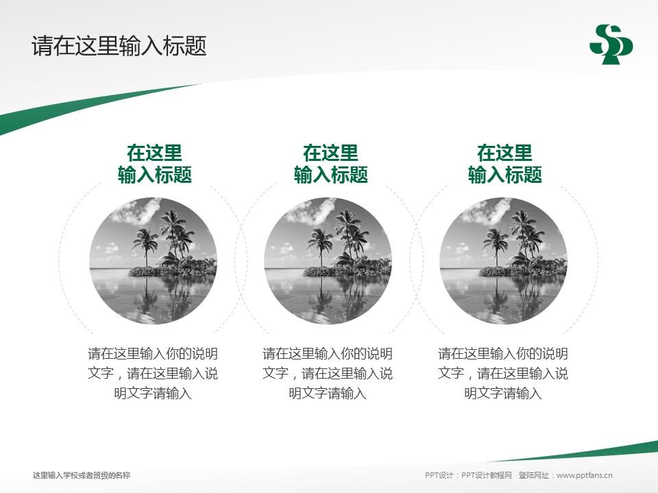 三门峡职业技术学院PPT模板下载_幻灯片预览图14