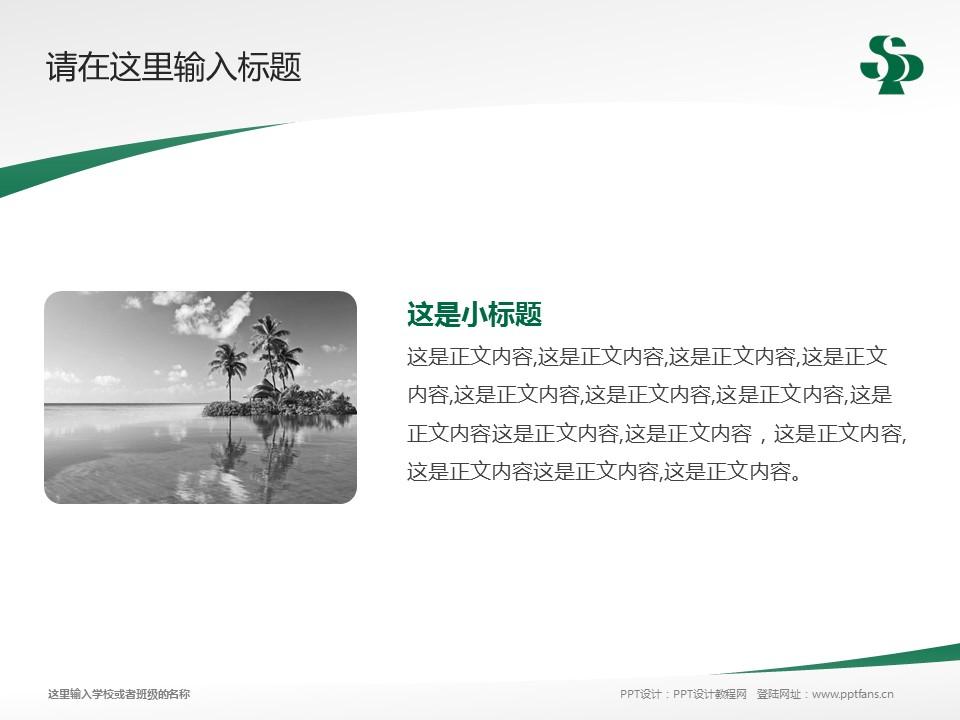 三门峡职业技术学院PPT模板下载_幻灯片预览图3