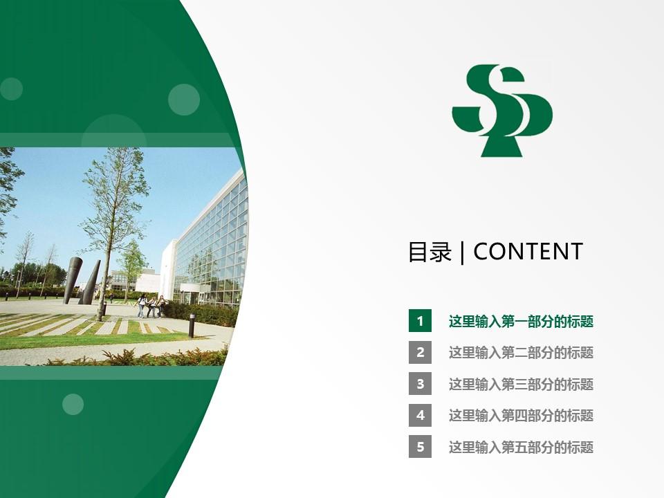 三门峡职业技术学院PPT模板下载_幻灯片预览图2