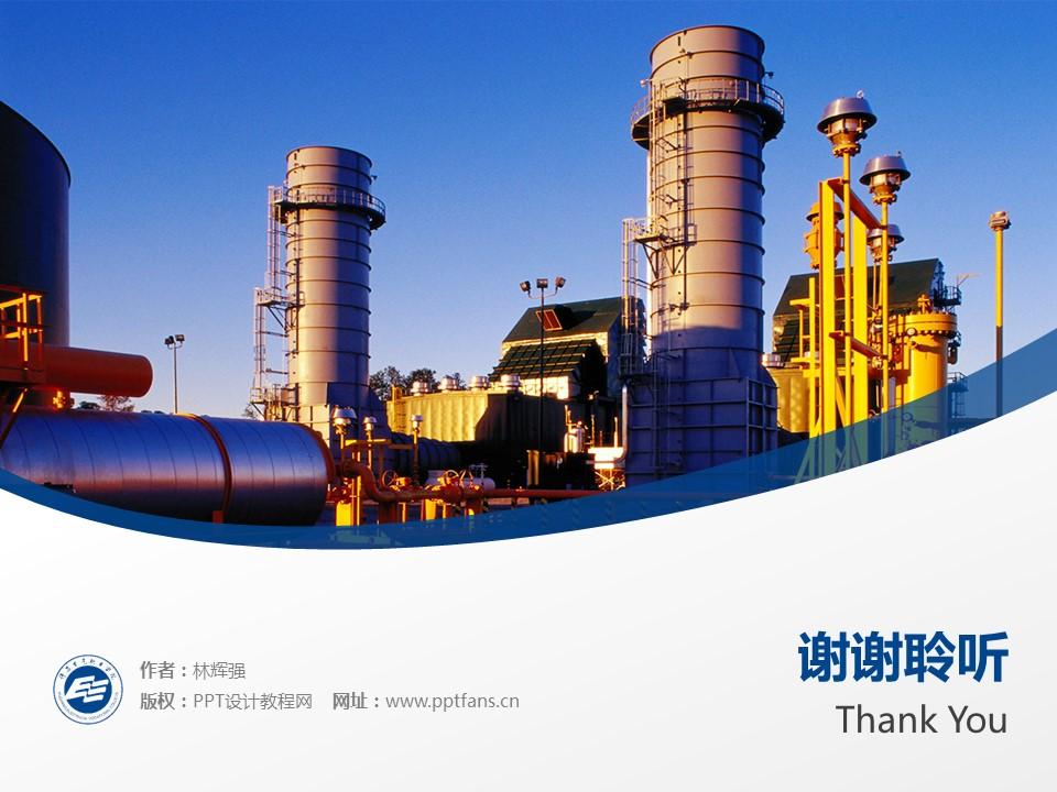 许昌电气职业学院PPT模板下载_幻灯片预览图19