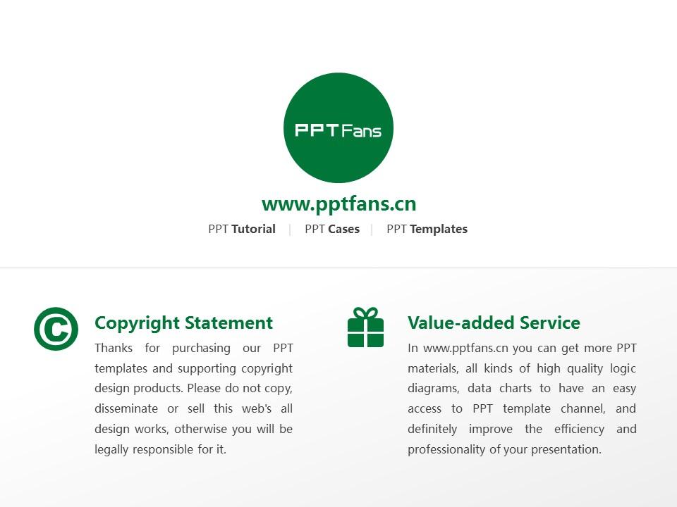 河南推拿职业学院PPT模板下载_幻灯片预览图21