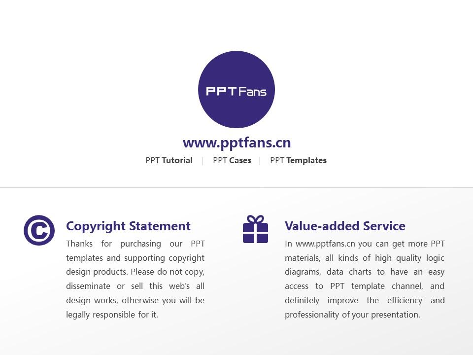 周口职业技术学院PPT模板下载_幻灯片预览图21