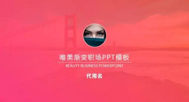 PPT素材搜索指南(全)