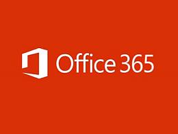 获取office365个人版密钥/激活码的方法