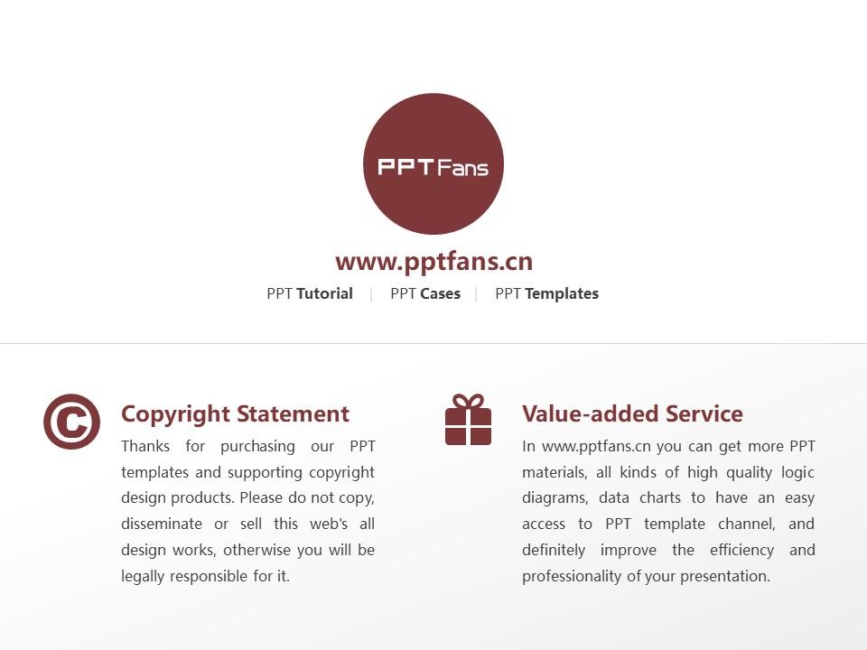 云南国土资源职业学院PPT模板下载_幻灯片预览图20