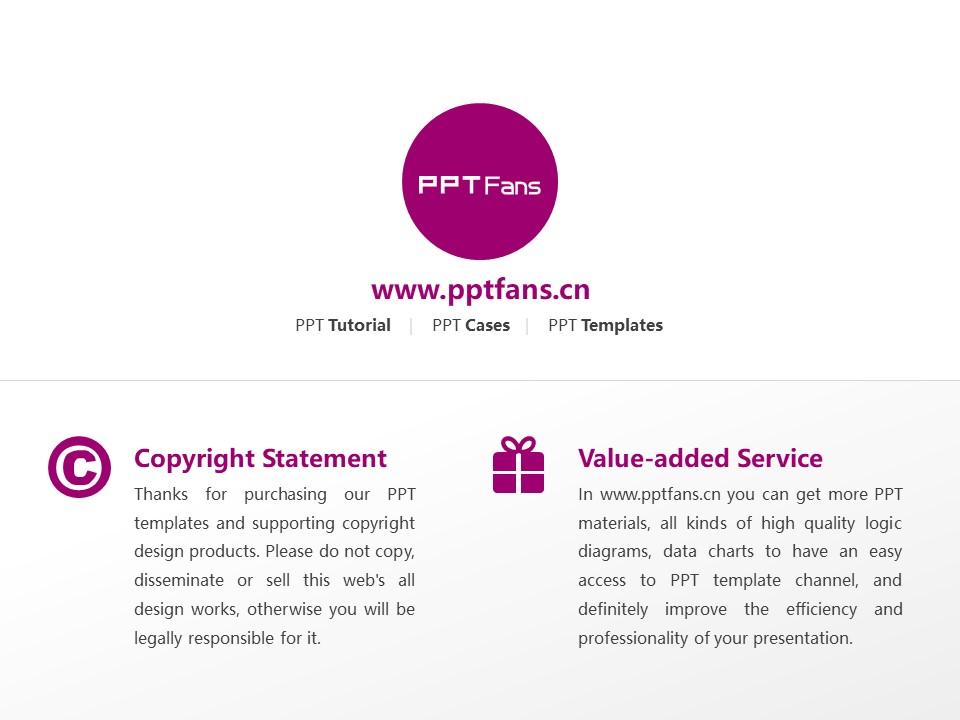 云南体育运动职业技术学院PPT模板下载_幻灯片预览图21