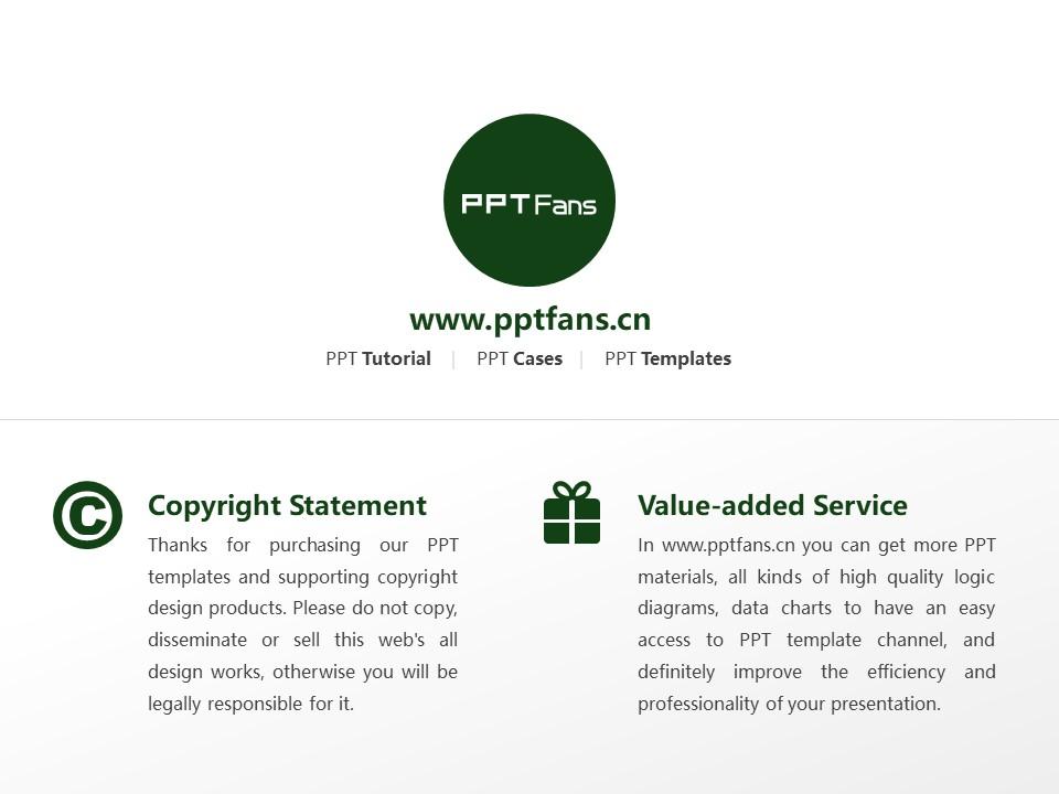 乌兰察布职业学院PPT模板下载_幻灯片预览图21