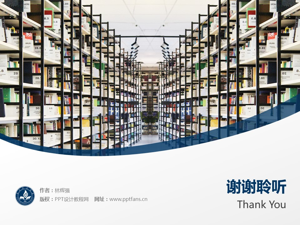 南昌师范学院PPT模板下载_幻灯片预览图19