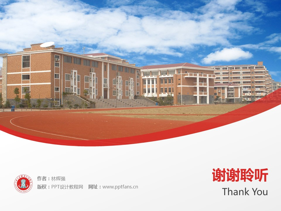 江西工商职业技术学院PPT模板下载_幻灯片预览图19