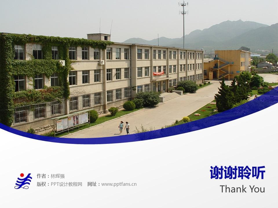 黑龙江三江美术职业学院PPT模板下载_幻灯片预览图19