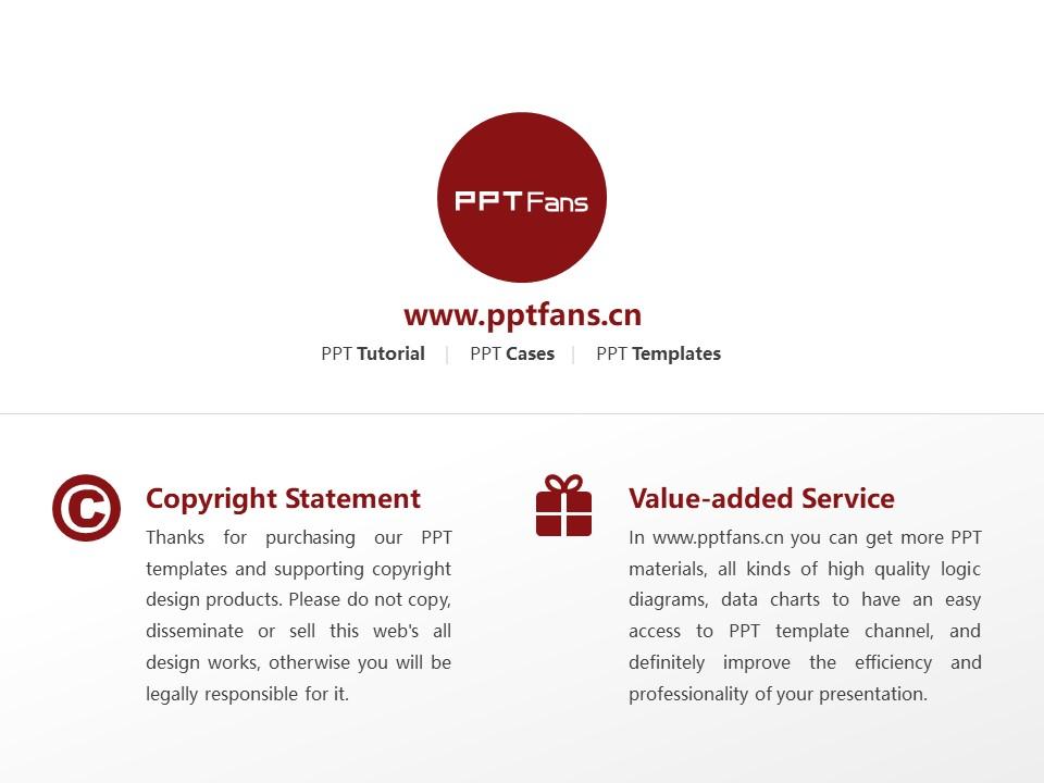 江西先锋软件职业技术学院PPT模板下载_幻灯片预览图21