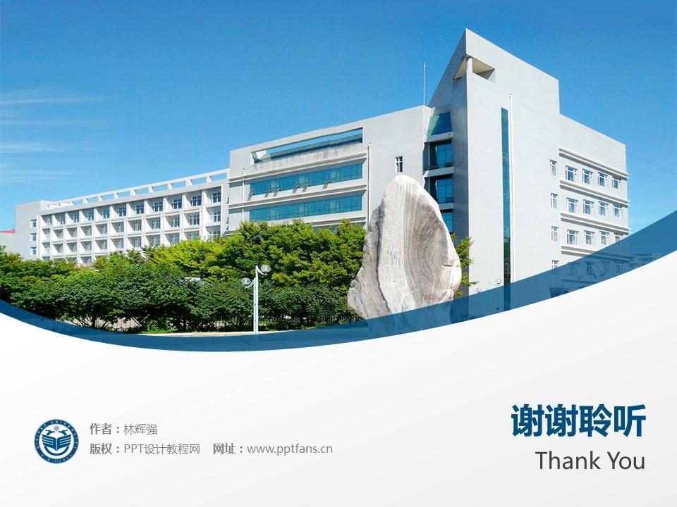 齐齐哈尔大学PPT模板下载_幻灯片预览图19