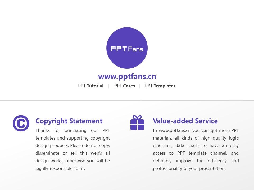 哈尔滨工程技术职业学院PPT模板下载_幻灯片预览图21