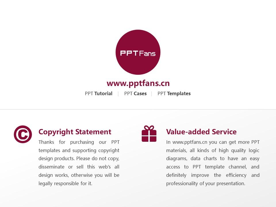 哈尔滨职业技术学院PPT模板下载_幻灯片预览图21