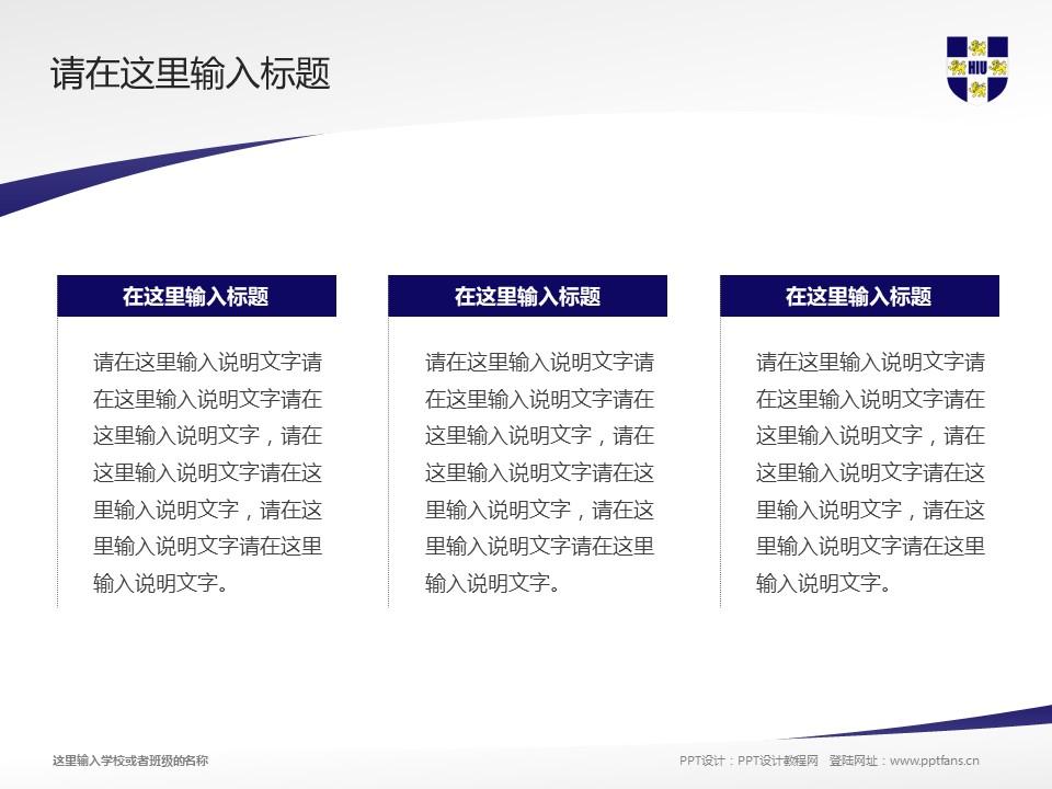 黑龙江外国语学院PPT模板下载_幻灯片预览图14