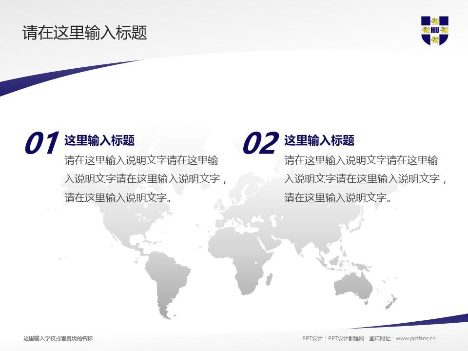 黑龙江外国语学院PPT模板下载_幻灯片预览图12