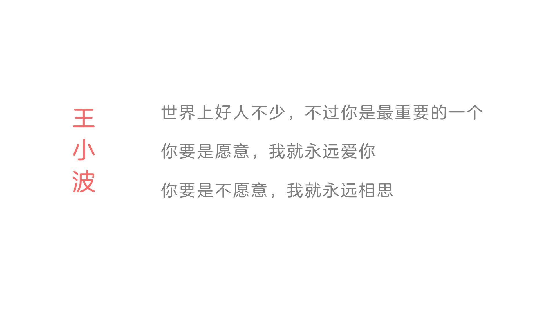 PPT文本排版基础浅谈二 君陵的PPT小院杂谈14