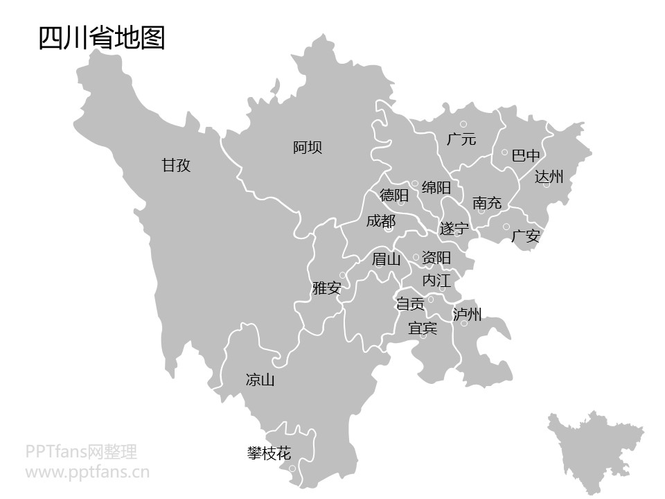 中國全國全省含各城市全套可編輯矢量地圖PPT素材包下載_預覽圖33
