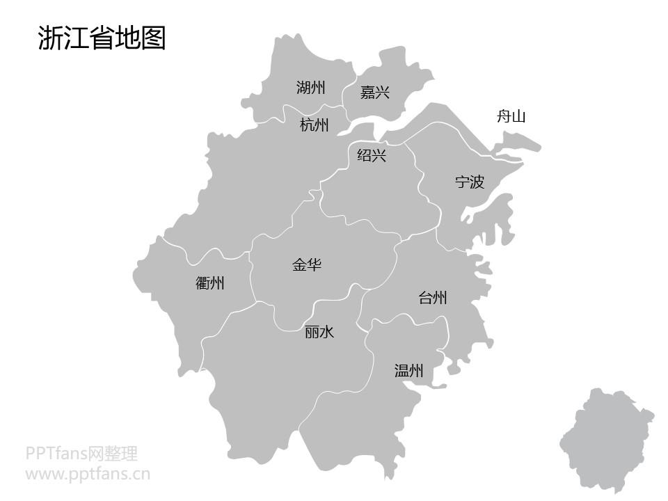 中國全國全省含各城市全套可編輯矢量地圖PPT素材包下載_預覽圖35