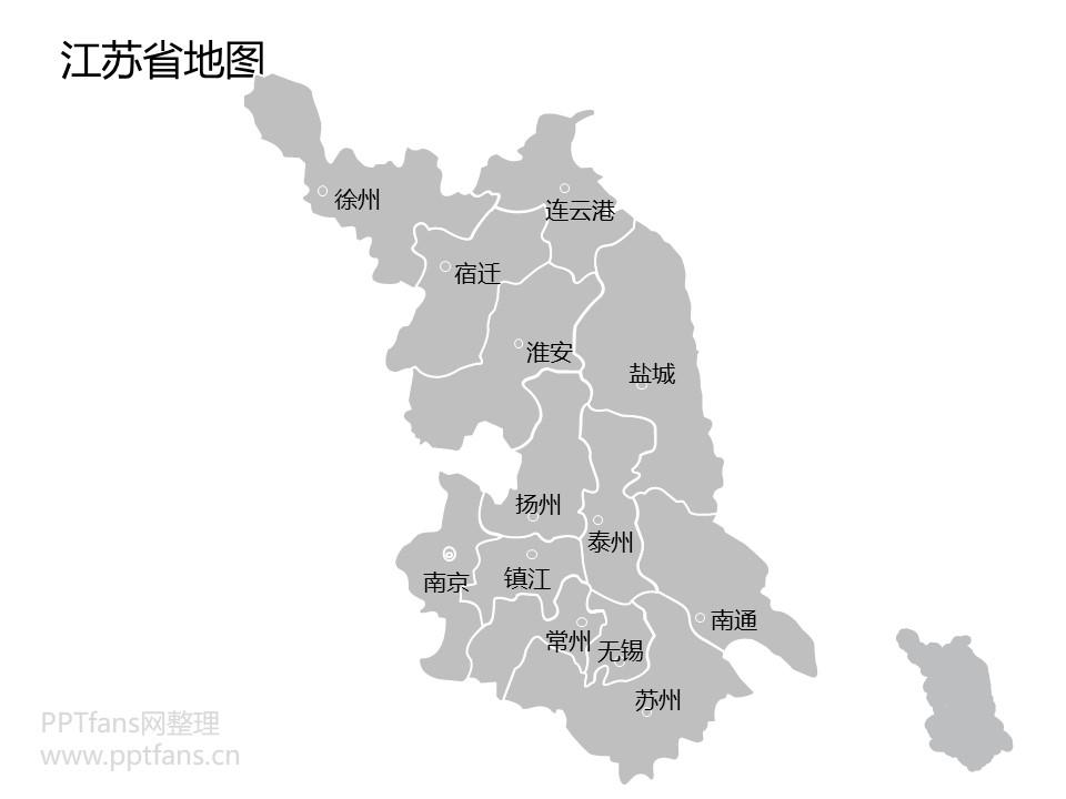中國全國全省含各城市全套可編輯矢量地圖PPT素材包下載_預覽圖24