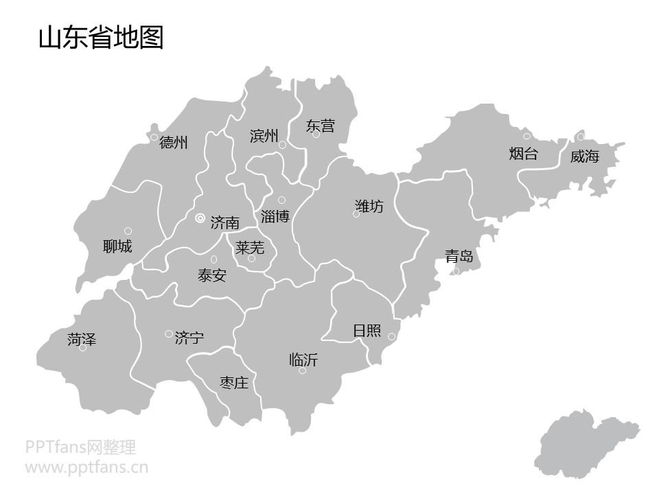 中國全國全省含各城市全套可編輯矢量地圖PPT素材包下載_預覽圖30
