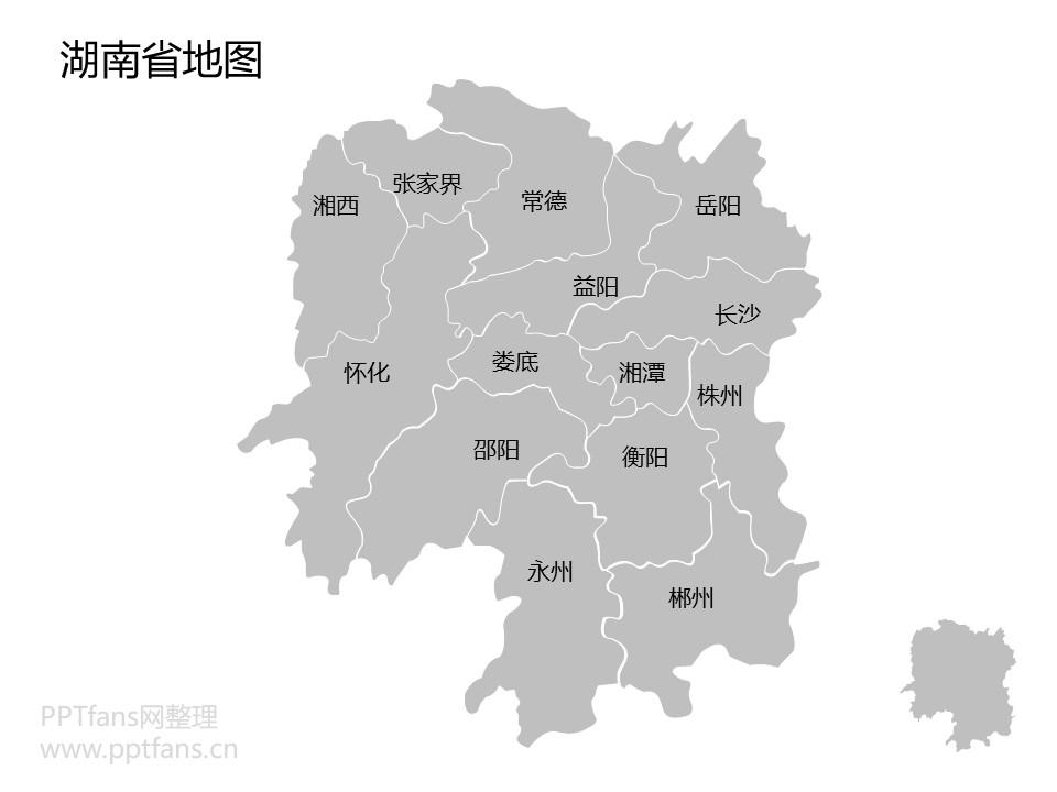中國全國全省含各城市全套可編輯矢量地圖PPT素材包下載_預覽圖23