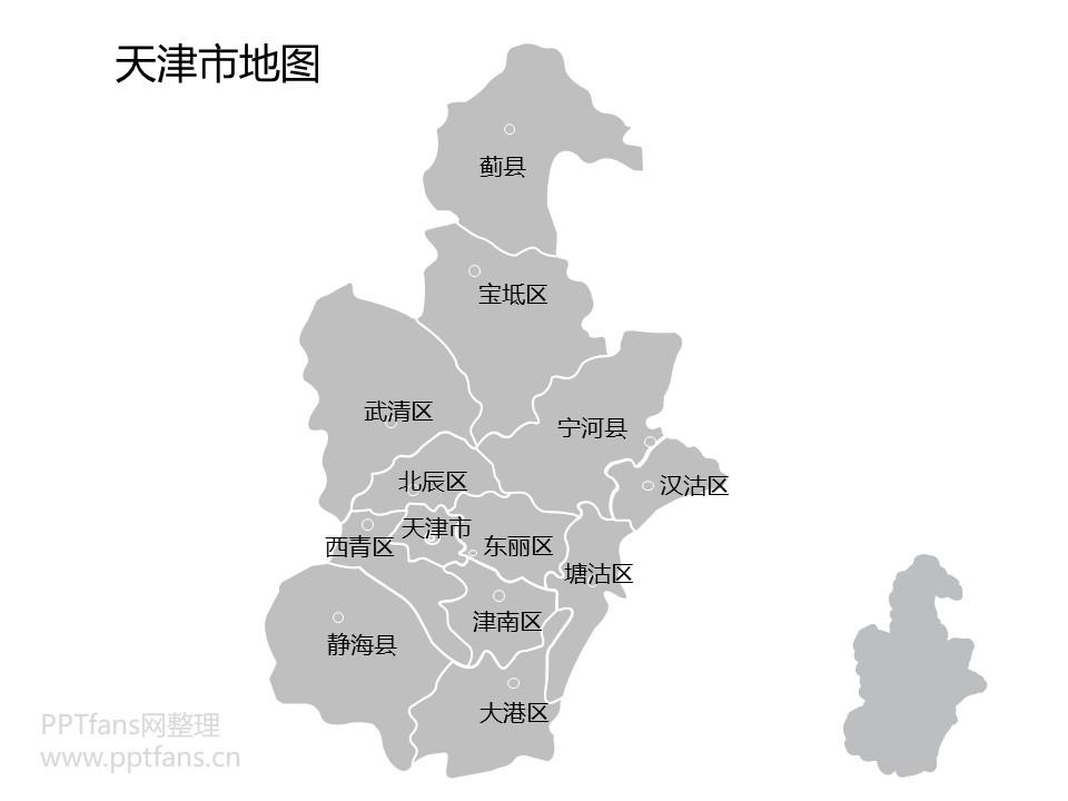 中國全國全省含各城市全套可編輯矢量地圖PPT素材包下載_預覽圖9