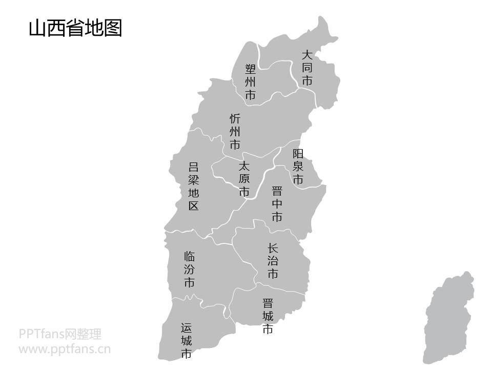 中國全國全省含各城市全套可編輯矢量地圖PPT素材包下載_預覽圖32