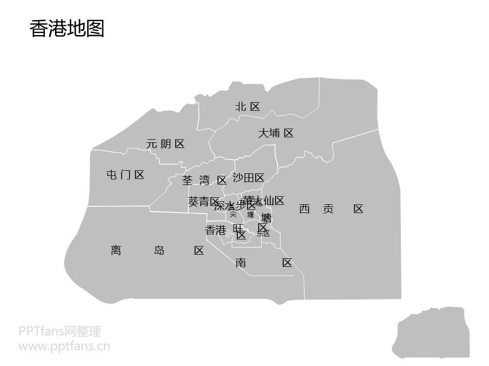 中國全國全省含各城市全套可編輯矢量地圖PPT素材包下載_預覽圖11