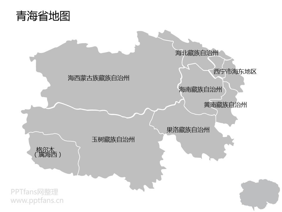 中國全國全省含各城市全套可編輯矢量地圖PPT素材包下載_預覽圖29