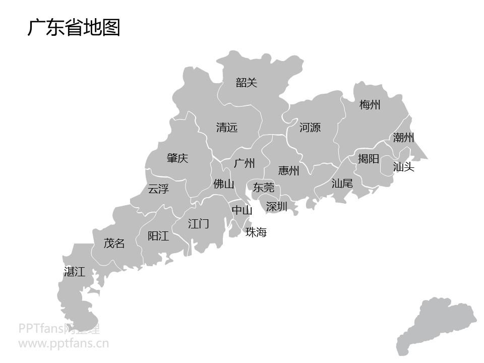 中國全國全省含各城市全套可編輯矢量地圖PPT素材包下載_預覽圖17