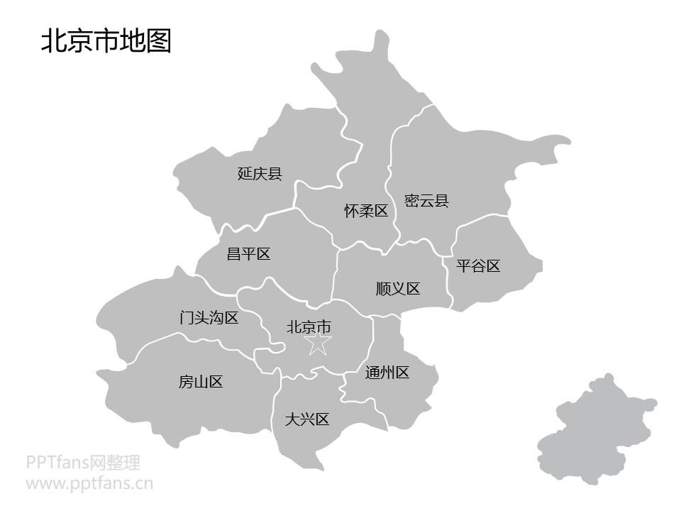 中國全國全省含各城市全套可編輯矢量地圖PPT素材包下載_預覽圖7