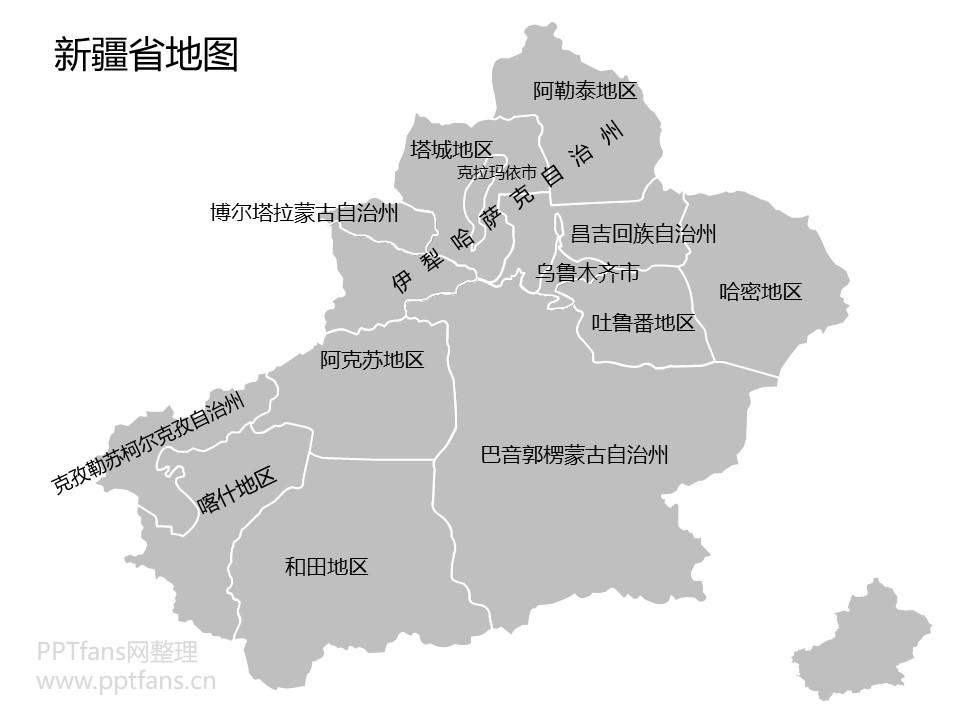 中國全國全省含各城市全套可編輯矢量地圖PPT素材包下載_預覽圖37