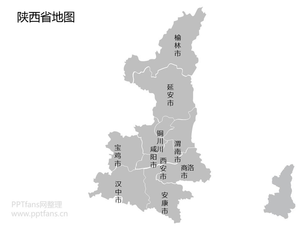 中國全國全省含各城市全套可編輯矢量地圖PPT素材包下載_預覽圖31