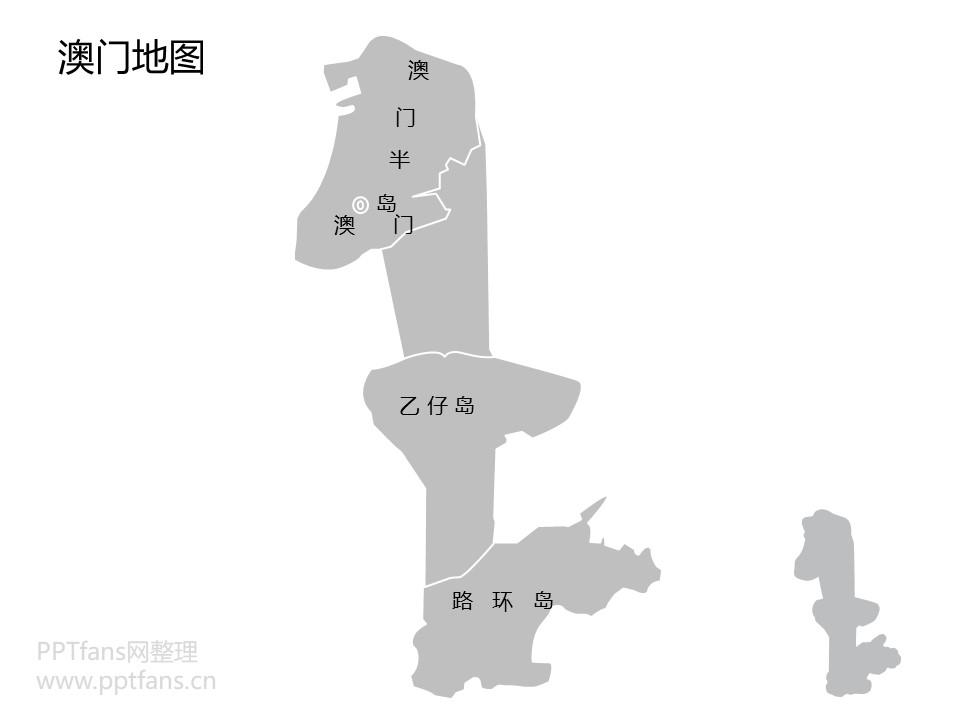 中國全國全省含各城市全套可編輯矢量地圖PPT素材包下載_預覽圖12