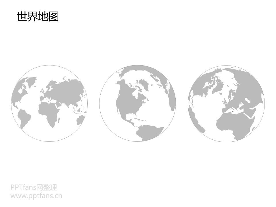 中國全國全省含各城市全套可編輯矢量地圖PPT素材包下載_預覽圖1