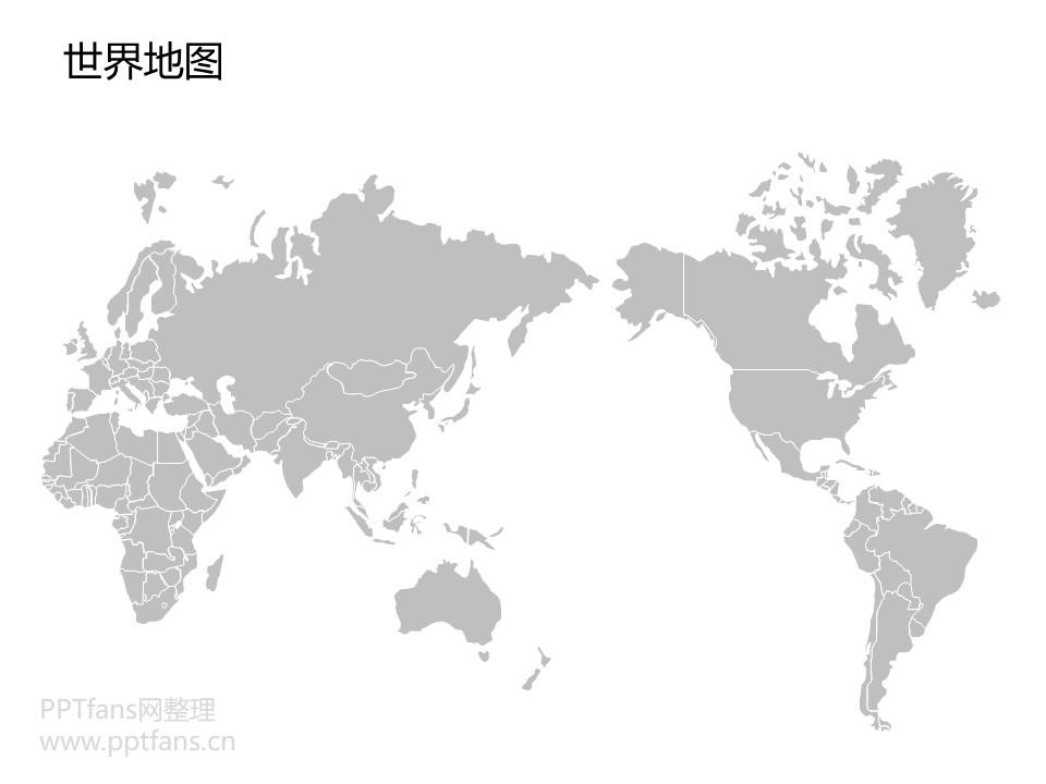 中國全國全省含各城市全套可編輯矢量地圖PPT素材包下載_預覽圖2