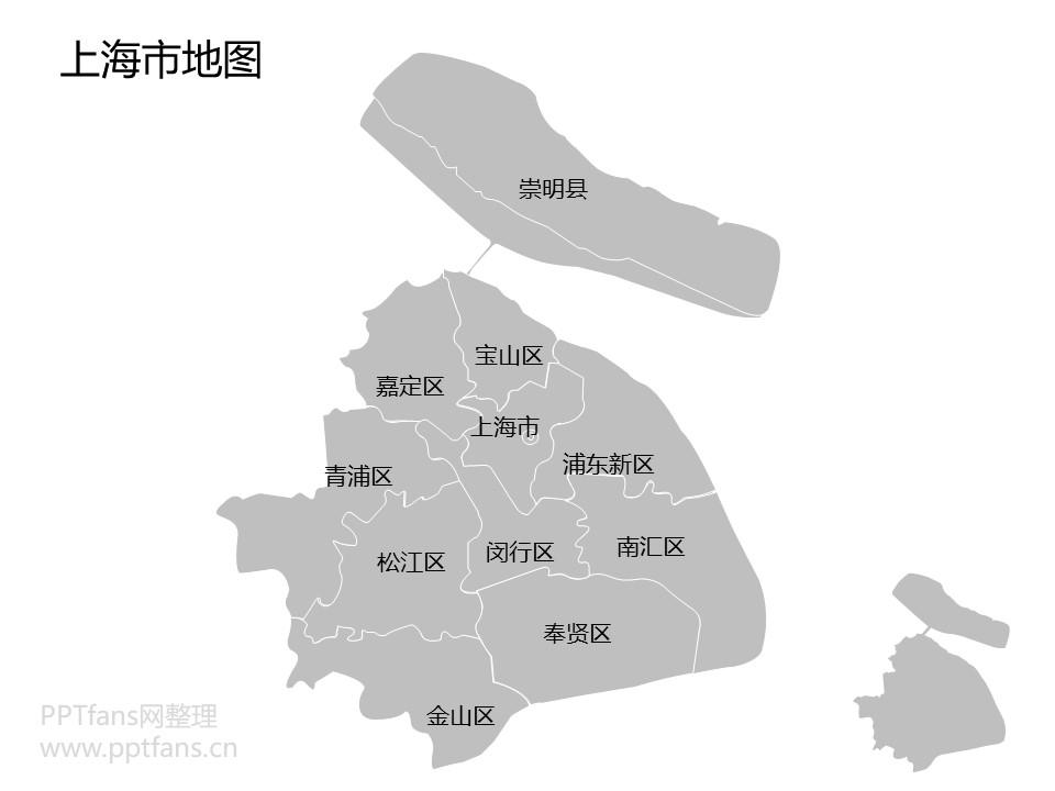 中國全國全省含各城市全套可編輯矢量地圖PPT素材包下載_預覽圖8