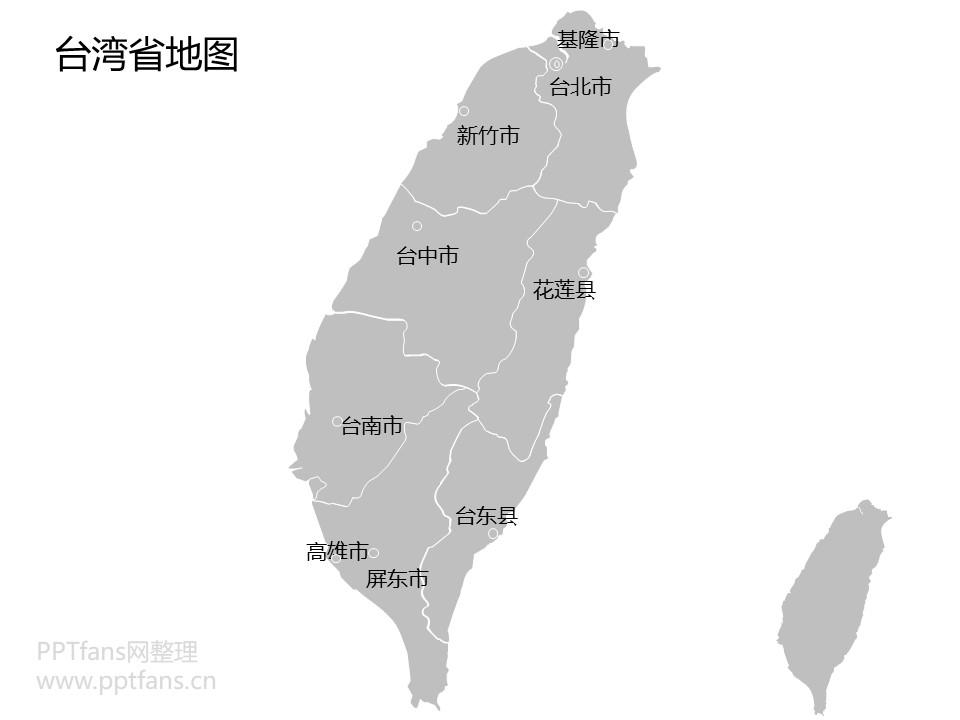 中國全國全省含各城市全套可編輯矢量地圖PPT素材包下載_預覽圖40