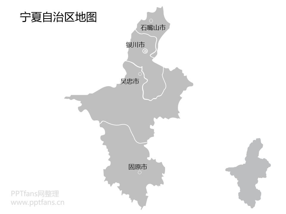 中國全國全省含各城市全套可編輯矢量地圖PPT素材包下載_預覽圖39