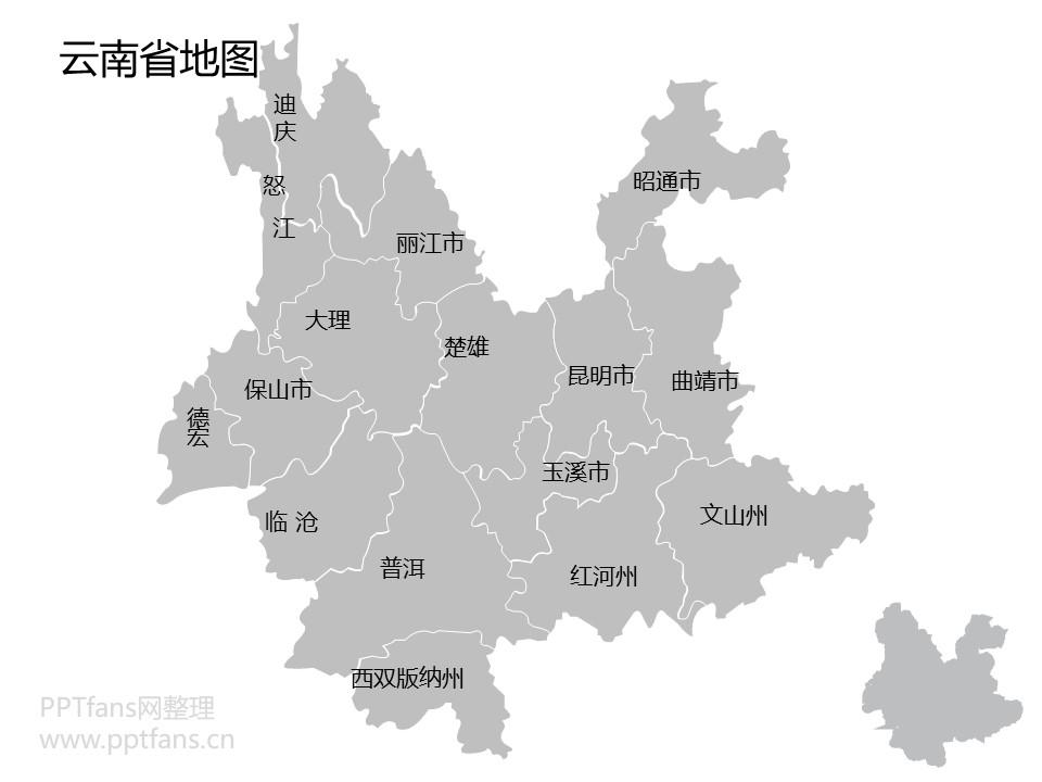 中國全國全省含各城市全套可編輯矢量地圖PPT素材包下載_預覽圖34