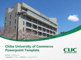 Chiba University of Commerce Powerpoint Template Download | 千葉商科大学PPT模板下载