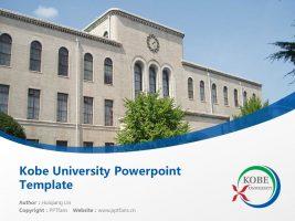 Kobe University Powerpoint Template Download | 神户大学PPT模板下载