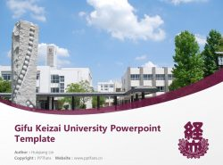 Gifu Keizai University Powerpoint Template Download | 岐阜经济大学PPT模板下载