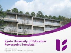 Kyoto University of Education Powerpoint Template Download | 京都教育大学PPT模板下载