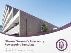Otsuma Women's University Powerpoint Template Download | 大妻女子大学PPT模板下载