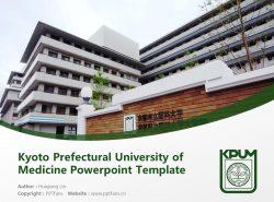Kyoto Prefectural University of Medicine Powerpoint Template Download | 京都府立医科大学PPT模板下载