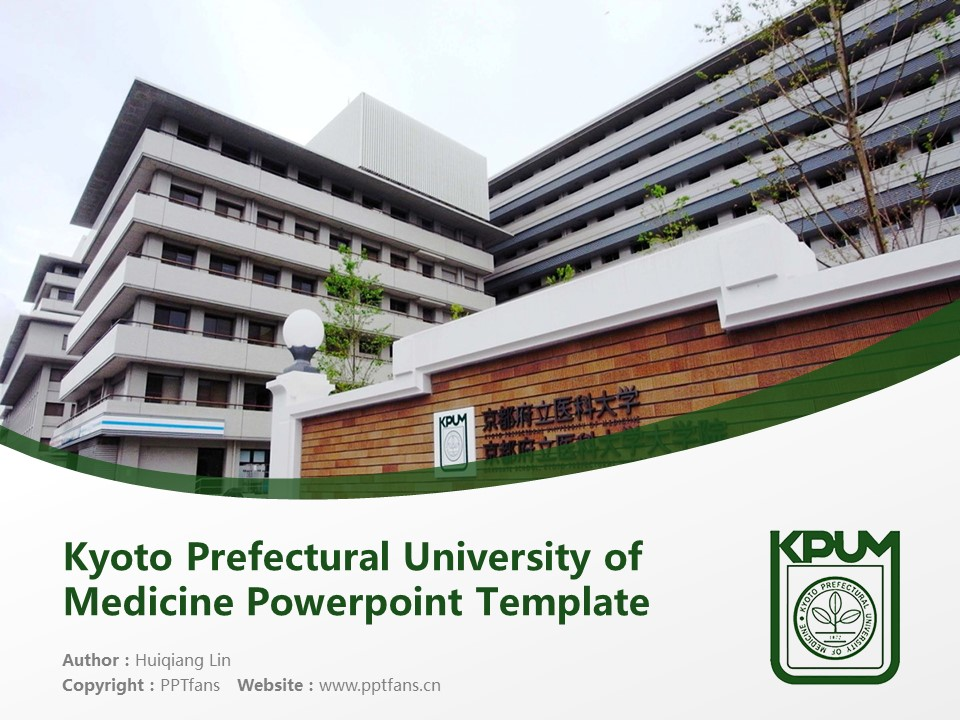 Kyoto Prefectural University of Medicine Powerpoint Template Download | 京都府立医科大学PPT模板下载_幻灯片预览图1