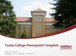 Tsuda College Powerpoint Template Download | 津田塾大学PPT模板下载