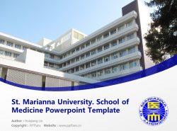 St. Marianna University. School of Medicine Powerpoint Template Download | 圣玛丽安娜医科大学PPT模板下载